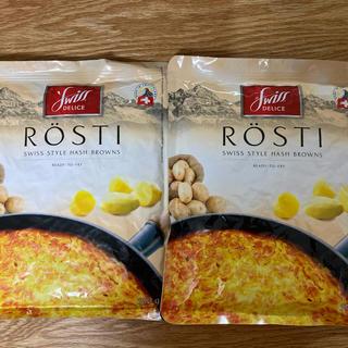コストコ(コストコ)のスイスデリス ロスティ 500g2袋(レトルト食品)