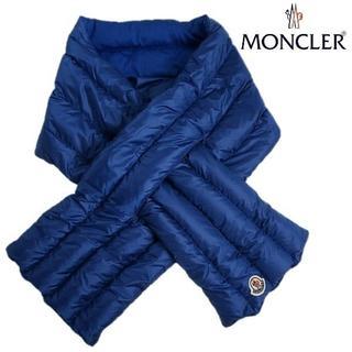 MONCLER - 新品 モンクレール ダウンマフラー ブルー MONCLER キルティング
