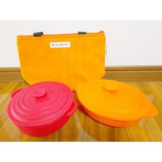 ルクルーゼ(LE CREUSET)の未使用 ルクルーゼ  保冷バッグ シリコンスチーマー✕2 ノベルティーセット(調理道具/製菓道具)