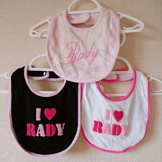 レディー(Rady)のRady ちびRady スタイ(ベビースタイ/よだれかけ)