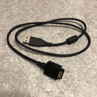 エーユー(au)のAU ガラケー USB 充電器(バッテリー/充電器)