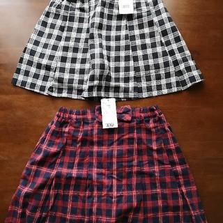 サンカンシオン(3can4on)のぐし様専用【新品】3can4on キュロットスカート 130cm, 140cm(スカート)