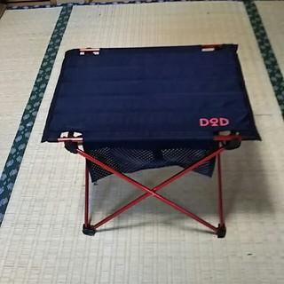 ドッペルギャンガー(DOPPELGANGER)のDODライダーズテーブル(テーブル/チェア)
