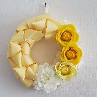 金運UP☆黄色いフラワーリボンリース(リース)