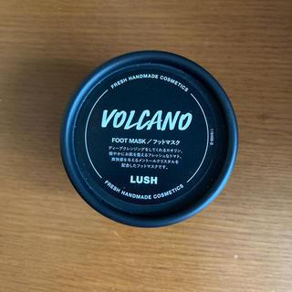 ラッシュ(LUSH)の最終お値下げ!LUSH 火山マスク フットマスク(フットケア)