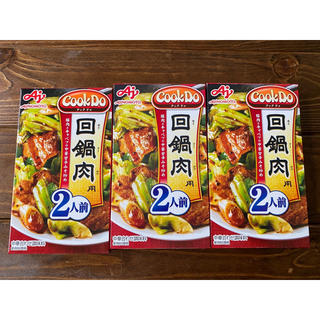 アジノモト(味の素)のクックドゥ 回鍋肉(レトルト食品)
