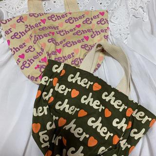シェル(Cher)のcher バッグ 2個セット(エコバッグ)