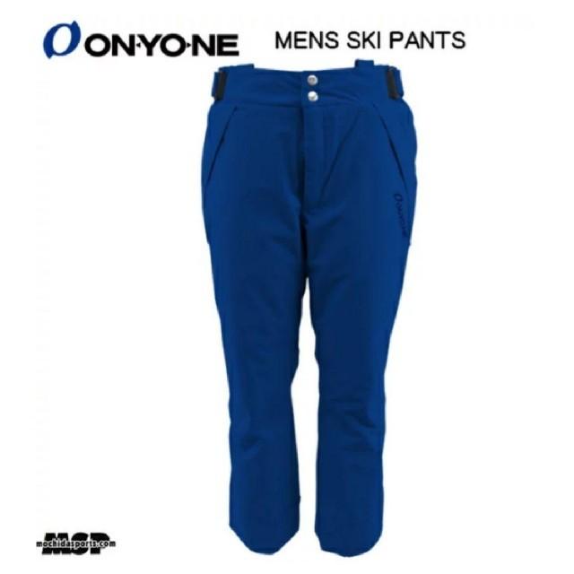 ONYONE(オンヨネ)の新品タグ付きオンヨネ スキーパンツ スポーツ/アウトドアのスキー(ウエア)の商品写真