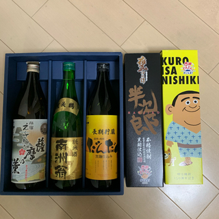 コロたん様専用 新品未開封 焼酎4本 純米酒1本(焼酎)