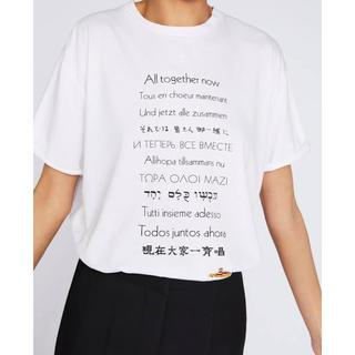 ステラマッカートニー(Stella McCartney)の【STELLA McCARTNEY】オール・トゥゲザー・ナウ Tシャツ(Tシャツ(半袖/袖なし))