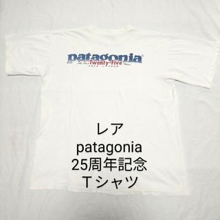 パタゴニア(patagonia)のレア パタゴニア 25周年記念 Tシャツ 古着 ヴィンテージ patagonia(Tシャツ/カットソー(半袖/袖なし))