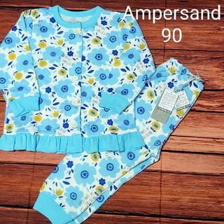 アンパサンド(ampersand)の【新品】Ampersand 長袖パジャマ 花柄水色 90(パジャマ)
