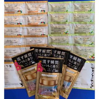 イチカミ(いち髪)の【sale!!】いち髪 ナチュラルケアセレクトSP・CD&ラッピングマスク(サンプル/トライアルキット)