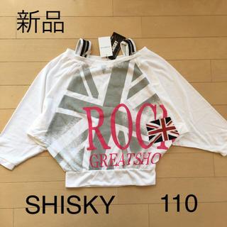 シスキー(ShISKY)の新品☆シスキー キッズ ドルマンスリーブカットソー(Tシャツ/カットソー)