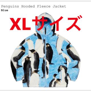 シュプリーム(Supreme)のsupreme Penguins Hooded Fleece Jacket(その他)