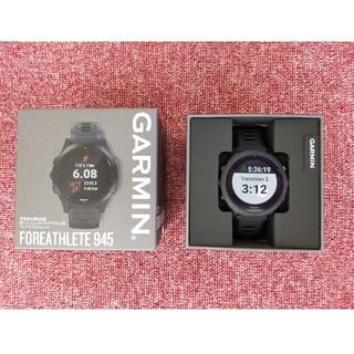 GARMIN - GARMIN ForeAthlete 945 Black