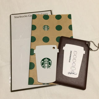 スターバックスコーヒー(Starbucks Coffee)の新品 スターバックス パスケース カードケース カード入れ Starbucks(パスケース/IDカードホルダー)