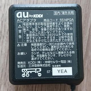 エーユー(au)のau ガラケー 充電器 5514PQA 中古品(バッテリー/充電器)
