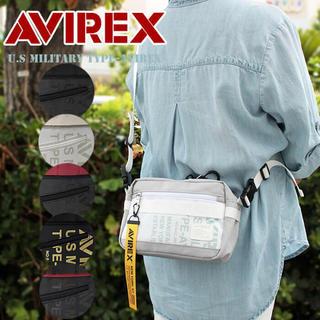 アヴィレックス(AVIREX)の☆ 新発売 AVIREX アビレックス 2WAY ショルダーバック AVX597(ショルダーバッグ)