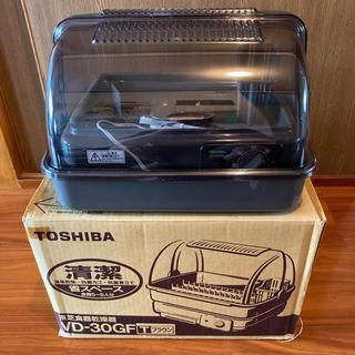 トウシバ(東芝)のTOSHIBA 食器乾燥機 VD-30GF (食器洗い機/乾燥機)