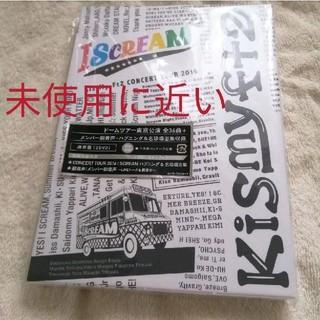 キスマイフットツー(Kis-My-Ft2)の【新品に近い】I SCREAM DVD 通常盤 キスマイ(ミュージック)