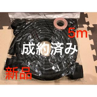 コーナークッション5mとL字コーナーガード8個 黒(コーナーガード)