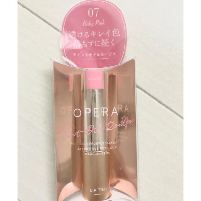OPERA(オペラ)のオペラ リップティント 限定色 07 ベイビーピンク コスメ/美容のベースメイク/化粧品(口紅)の商品写真