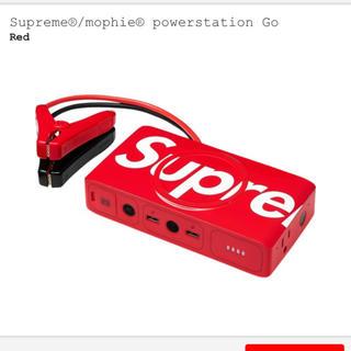 シュプリーム(Supreme)のSUPREME X MOPHIE POWERSTATION GO (バッテリー/充電器)
