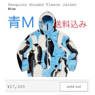 penguins hooded fleece jacket supreme(ブルゾン)
