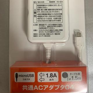 エーユー(au)の共通ACアダプタ04(バッテリー/充電器)