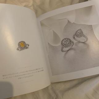 ハリーウィンストン(HARRY WINSTON)のgrafダイヤモンド 上質カタログ冊子 ハリーウィンストン(ノベルティグッズ)