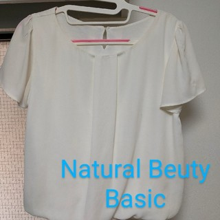 ナチュラルビューティーベーシック(NATURAL BEAUTY BASIC)のNatural  Beauty Basic トップス(カットソー(半袖/袖なし))
