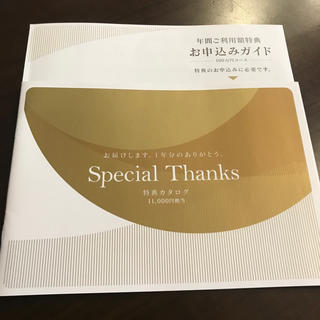 ドコモ クーポン 11000円分(ショッピング)