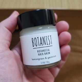 ボタニスト(BOTANIST)のボタニカルヘアバーム(ヘアワックス/ヘアクリーム)