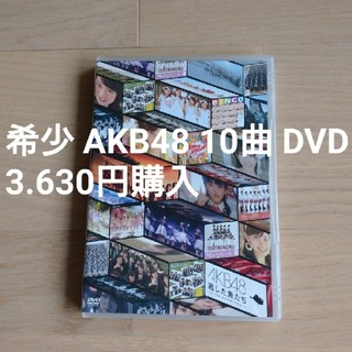 AKB48 - 希少❗★AKB48/逃した魚たち~シングルビデオコレクション~