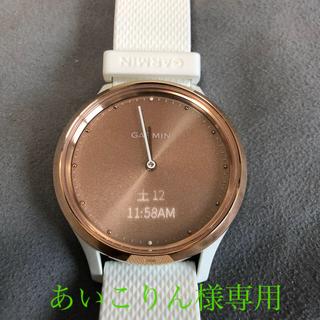 ガーミン(GARMIN)の【良品中古】GARMIN スマートウォッチ VIVOMOVE HR(腕時計(デジタル))