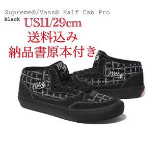 シュプリーム(Supreme)のSupreme®/Vans® Half Cab Pro Black 29cm(スニーカー)