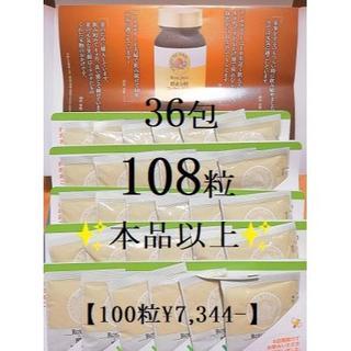 山田養蜂場 - 山田養蜂場 酵素分解ローヤルゼリーキング36包