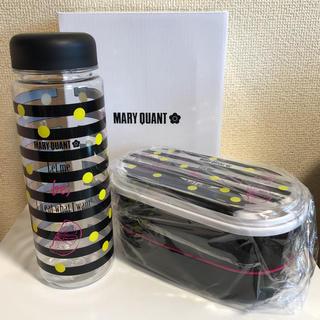 マリークワント(MARY QUANT)のマリークワント   ランチBOX &ボトルセット(弁当用品)