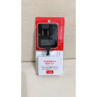 ワイモバイル用 充電ACアダプター03 microUSB(Bタイプ)(バッテリー/充電器)