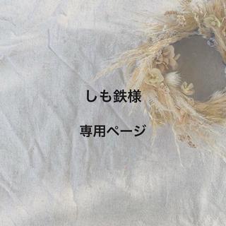 アースミュージックアンドエコロジー(earth music & ecology)の🌱春 ガーリー生成りコットンジャケット 美品 (ミリタリージャケット)