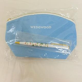 ウェッジウッド(WEDGWOOD)の新品未使用 wedgewood  ボールペンポーチセット(ポーチ)