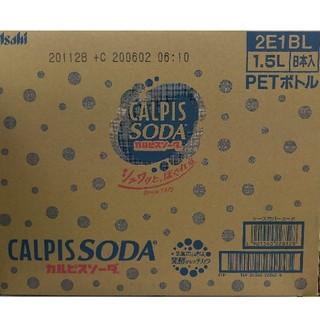 アサヒ(アサヒ)の【地域限定】カルピスソーダ 1.5L × 1ケース(8本)(ソフトドリンク)