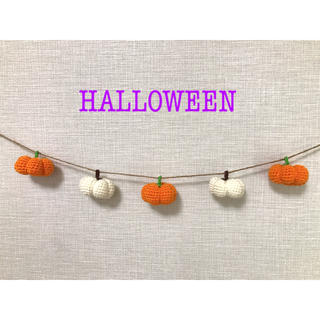 毛糸のかぼちゃ5こセット(その他)