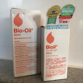 バイオイル(Bioil)の☆新品☆Bio-Oil 60ml & 25ml セット(フェイスオイル/バーム)