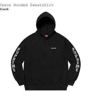 シュプリーム(Supreme)のsuprem peace hooded sweatshirt(パーカー)