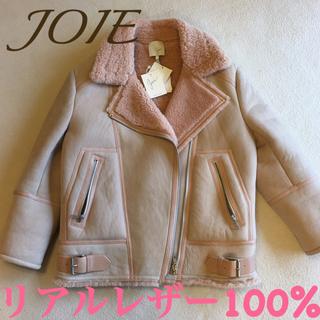 Joie (ファッション) - 本革 羊革 ムートンライダースコート
