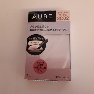 AUBE couture - オーブ ブラシひと塗りシャドウ シースルーベージュ