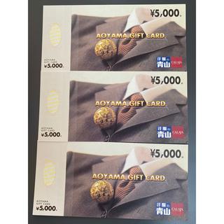 青山 - 洋服の青山ギフトカード5万円分 スーツカンパニー ユニバーサルランゲージ