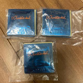 POLA - ポーラ リンクルショット メディカルセラム 0.2g  30包